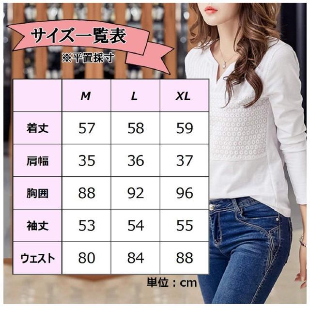 GU(ジーユー)のル・セリジエ ロンT レディースのトップス(Tシャツ(長袖/七分))の商品写真