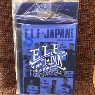 スーパージュニア(SUPER JUNIOR)の会報誌 ELF-JAPAN MAGAZINE vol.4(アイドルグッズ)