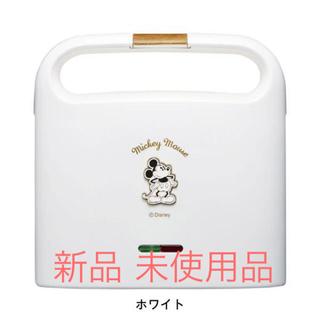 ドウシシャ(ドウシシャ)のミッキー ホットサンドメーカー 【未使用】(サンドメーカー)