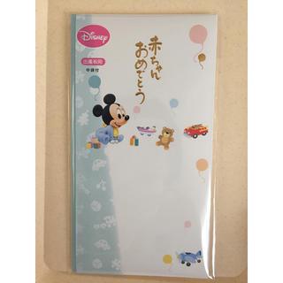 ディズニー(Disney)の新品 出産祝袋 祝儀袋(その他)