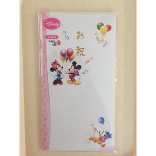 ディズニー(Disney)の新品 祝儀袋 お祝い袋(その他)