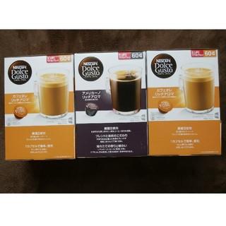 Nestle - ドルチェグスト カプセル アメリカーノリッチアロマ&カフェオレリッチアロマ2箱