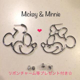 ディズニー(Disney)のプレゼント付き★ディズニー☆ミッキー&ミニーペア❤︎大ぶりピアス☆シルバー(ピアス)