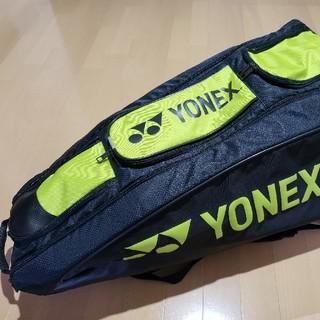 ヨネックス(YONEX)のYONEX ラケットバッグ 4本入れ(テニス)