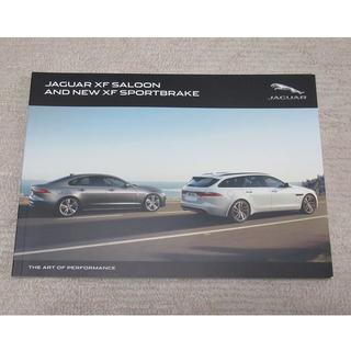 ジャガー(Jaguar)のジャガー JAGUAR XF SALOON/SPORTBRAKE【カタログ】(カタログ/マニュアル)
