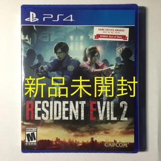 新品 海外版 PS4 バイオハザードRE2 北米版 BIOHAZARD RE:2