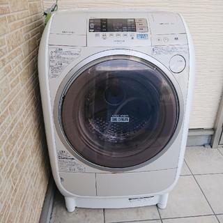 ヒタチ(日立)の日立  ドラム式  洗濯機  9キロ(洗濯機)