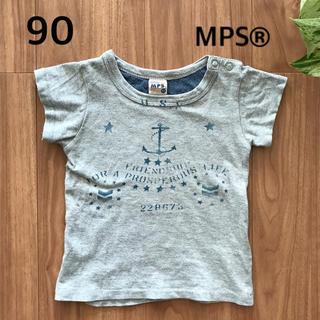 エムピーエス(MPS)のMPS®︎ 【90】Tシャツ カットソー(Tシャツ/カットソー)