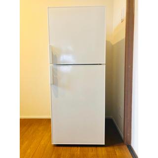 ムジルシリョウヒン(MUJI (無印良品))の無印良品冷蔵庫137ℓ(冷蔵庫)