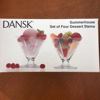 ダンスク(DANSK)のDANSK デザートグラス 4個セット(食器)