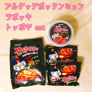 送料込み◆プルダッグポックンミョン・ラポッキ・トッポギset❹(麺類)