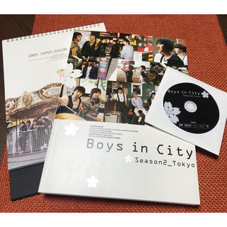 スーパージュニア(SUPER JUNIOR)の写真集 Boys in city(アイドルグッズ)