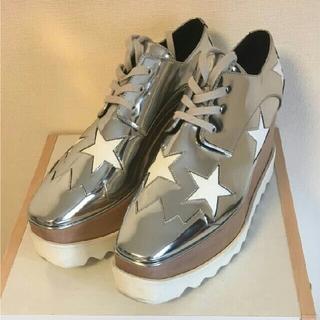 ステラマッカートニー(Stella McCartney)のStellaMcCartney インジウム エリススターシューズ(ローファー/革靴)