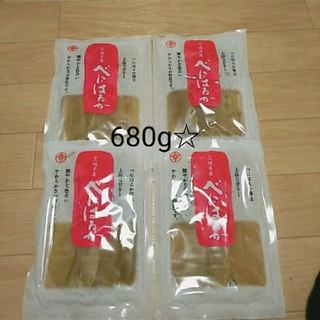 干し芋(ほしいも)170g×4袋 680g