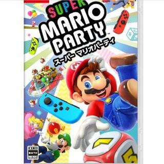 Nintendo Switch - 【新品未開封】スーパーマリオパーティー Nintendo Switch 匿名配送