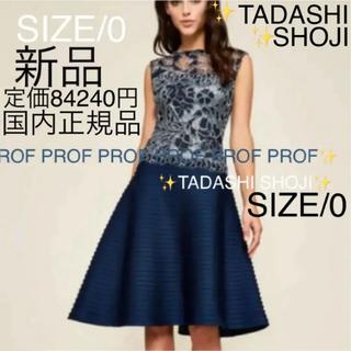 TADASHI SHOJI - 【新品タグ付】 バーニーズニューヨーク 購入❤️ タダシショウジ タダシショージ