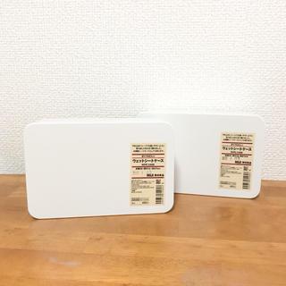 ムジルシリョウヒン(MUJI (無印良品))の新品 無印良品 ポリプロピレン ウェットシートケース ウェットティッシュケース(日用品/生活雑貨)