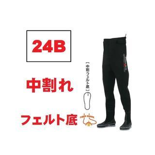 サイズ:24B   中割れ フェルト底 スリムウェーダー 鮎釣り   新品!!(ウエア)