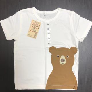 【新品】無印良品クマTシャツ100
