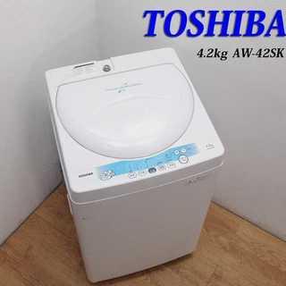 東芝 4.2kg 一人暮らし用洗濯機 JS34(洗濯機)