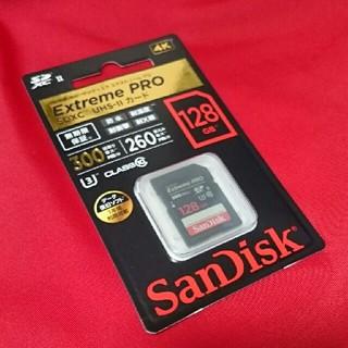 サンディスク(SanDisk)のExtreme PRO SDXC UHS Ⅱカード 128GB(その他)