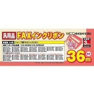 シャープ FAXインクリボン2本セット(OA機器)