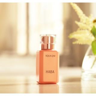 ハーバー(HABA)のHABA スクワランオイル スクワQ10(美容液)