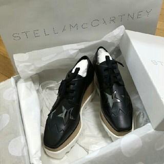 ステラマッカートニー(Stella McCartney)のステラマッカートニー 新品エリス(ローファー/革靴)