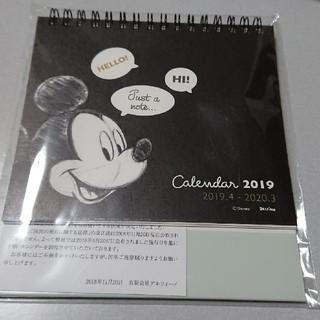 ディズニー(Disney)のディズニー  ミッキー ミニー  卓上カレンダー(カレンダー/スケジュール)