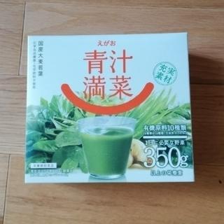 エガオ(えがお)のえがおの青汁 1箱(青汁/ケール加工食品 )