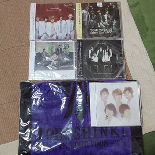 トウホウシンキ(東方神起)の東方神起CD、タオル未開封(K-POP/アジア)