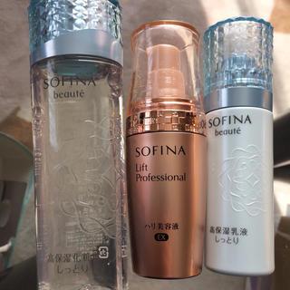 ソフィーナ 美容液 化粧水 乳液