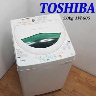 2103年製 ステンレス槽 5.0kg 洗濯機 JS37(洗濯機)