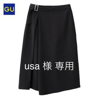 GU ラップスカート M ブラック