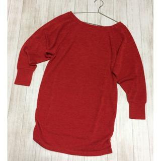 リュリュ(RyuRyu)の【RyuRyu】ゆったり丈トップス 赤 Mサイズ(Tシャツ(長袖/七分))