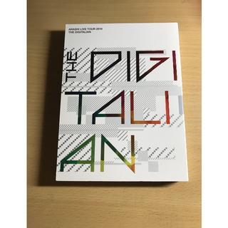 嵐 - 嵐 THE DIGITALIAN 初回限定盤 Blu-ray