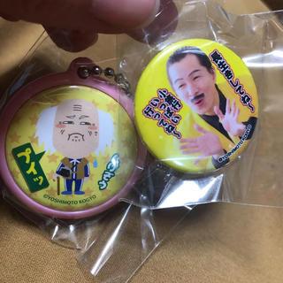 吉本新喜劇 ガチャガチャ