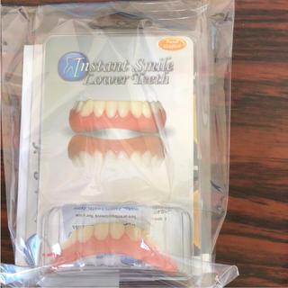 インスタントスマイル 下歯(その他)