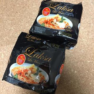 カルディ(KALDI)のラクサインスタントラーメン Laksa La Main シンガポール(インスタント食品)