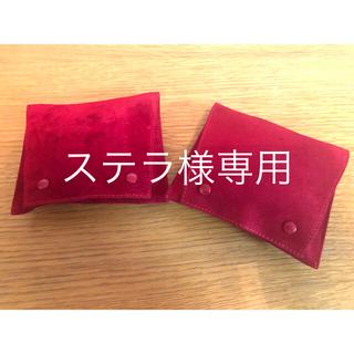 カルティエ(Cartier)のCartier 布ケース2個 BOXケース2個 4個セット(その他)