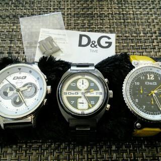 ディーアンドジー(D&G)のドルチェ&ガッバーナ D&G ドルガバ クロノグラフ 3点セット 電池新品  (腕時計(アナログ))