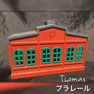 トミー(TOMMY)のプラレール トーマス 機関庫、車庫(鉄道模型)