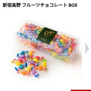 新宿高野  フルーツチョコレート box