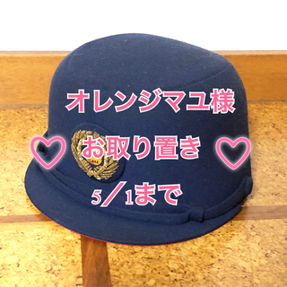 JAL 六代目 制服帽子 森英恵 CA キャビンアテンダント スチュワーデス物語