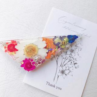 No.313 Colorful Flower バレッタ