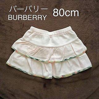 バーバリー(BURBERRY)のBURBERRY 80cm オシャレなスカート・バーバリー(スカート)