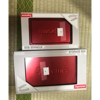 Supreme - Supreme®/SIGG™ Small & Large Metal Box
