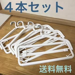 【 美品 】 バスタオル ハンガー 伸縮 ホワイト 4本セット(押し入れ収納/ハンガー)