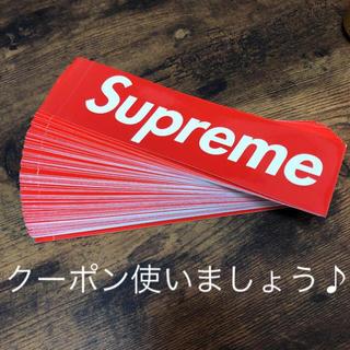 Supreme - シュプリームステッカー20枚