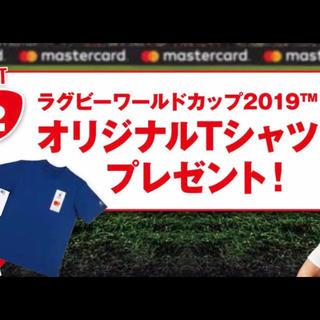 ラグビーワールドカップ2019Tシャツ(ラグビー)